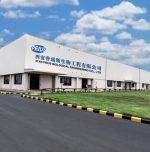 Xi'an Prius Biological Engineering Co.Ltd